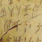 Grammatica greca, sommario