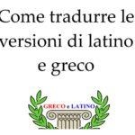 Come tradurre le versioni di latino e greco