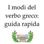 I modi del verbo greco: guida rapida
