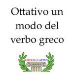 Ottativo: un modo del verbo greco