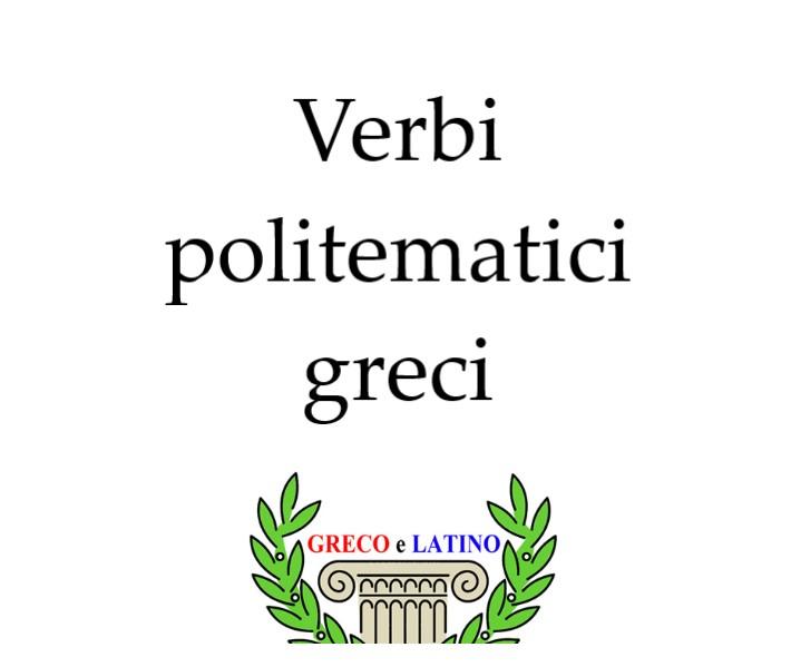 verbi politematici