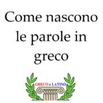 Come nascono le parole in greco