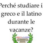 Studiare il greco e il latino durante le vacanze: come, cosa e soprattutto perché
