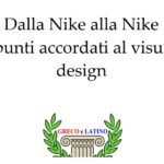 Dalla Nike alla Nike, spunti accordati al visual design