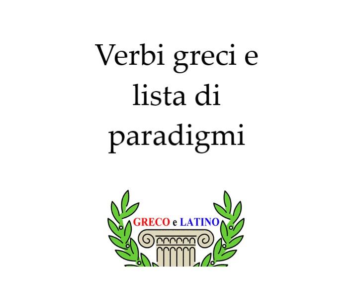 Verbi greci e lista di paradigmi