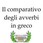 Il comparativo degli avverbi in greco
