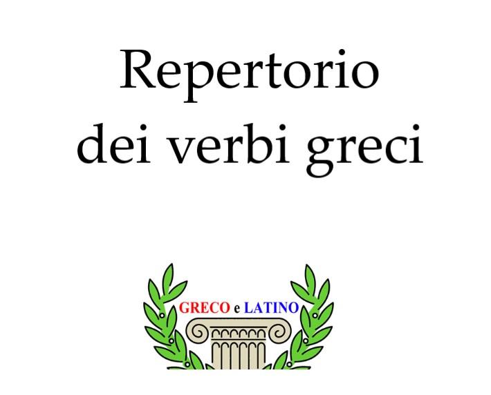 Repertorio dei verbi greci