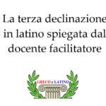 La terza declinazione in latino spiegata dal docente facilitatore
