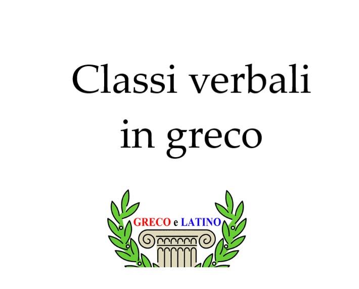 Classi verbali in greco