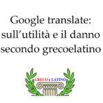 Google translate: utile o dannoso nella traduzione dal greco e dal latino?